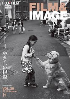 『FILM&IMAGE』