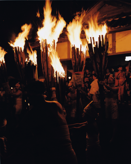 Hayama Shrine's Fire Festival