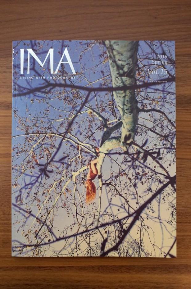 『IMA』(2016 Spring Vol.15)