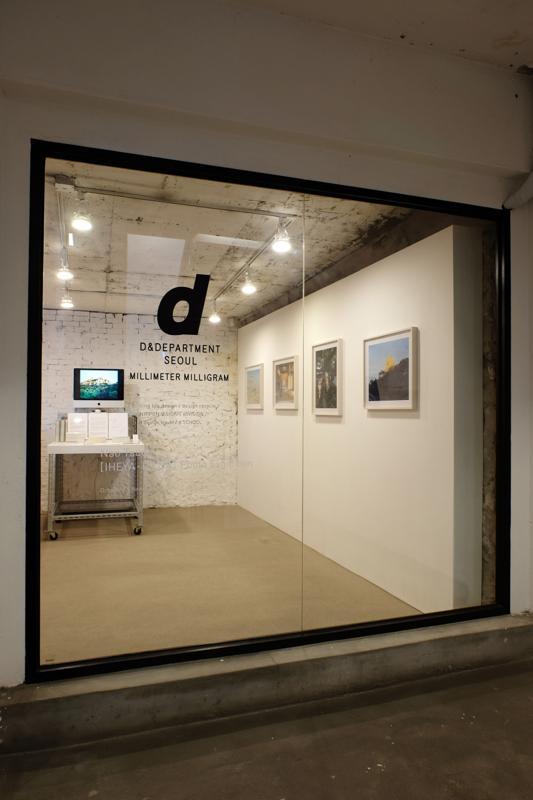 D&D SEOUL会場