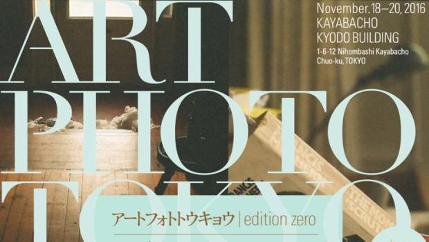 ART PHOTO TOKYO