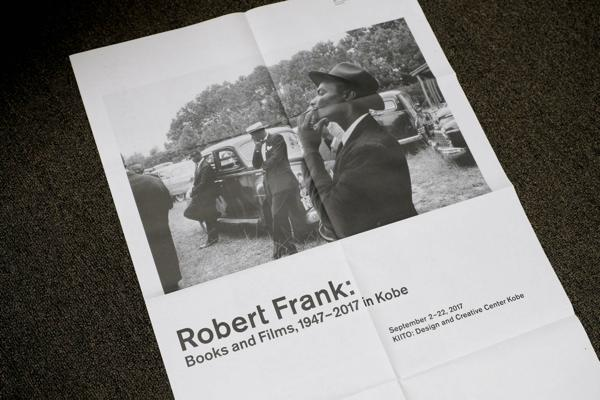 「Robert Frank: Books and Films, 1947-2017 in Kobe」
