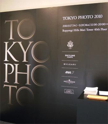 TOKYO PHOTO 2010