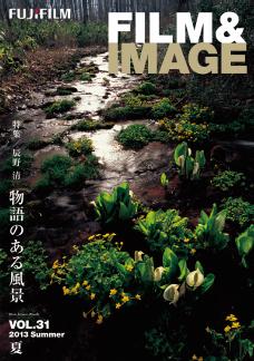 FILM&IMAGE