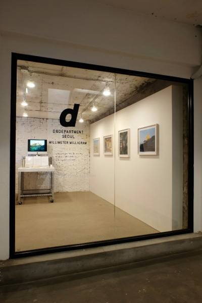 D&DEPARTMENT SEOUL by MILLIMETER MILLIGRAM/(ソウル)2016