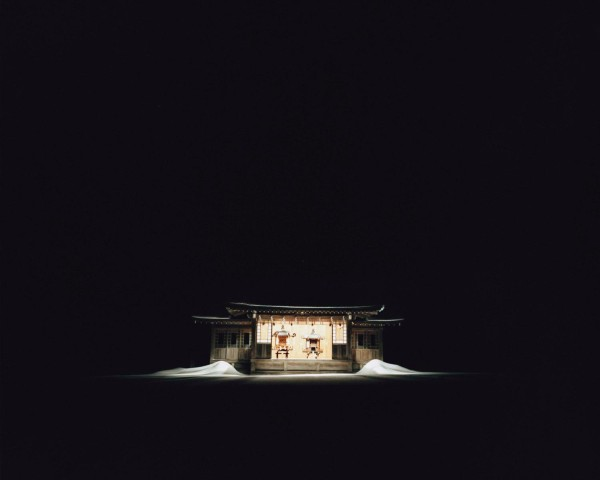 Shinzan Shrine Kaguraden