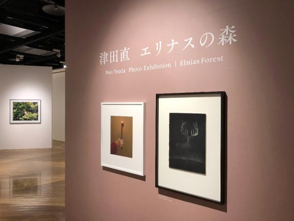 三菱地所アルティアム/(福岡)2018