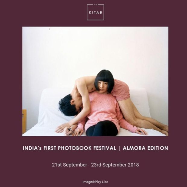 India's First International Photofestival Almora edition