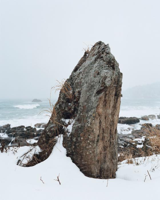 Standing Stone of Kamoaosa