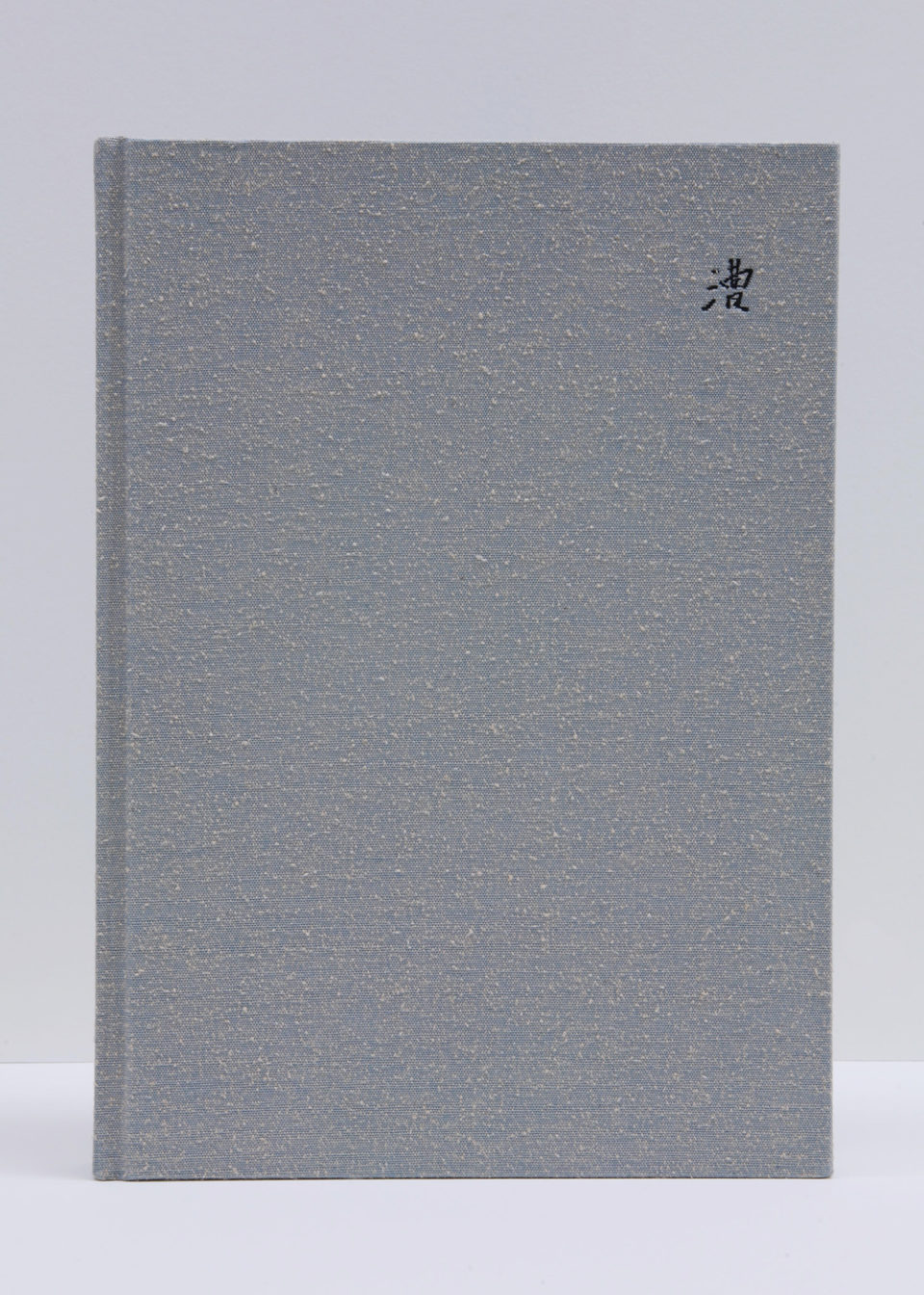 漕 Kogi