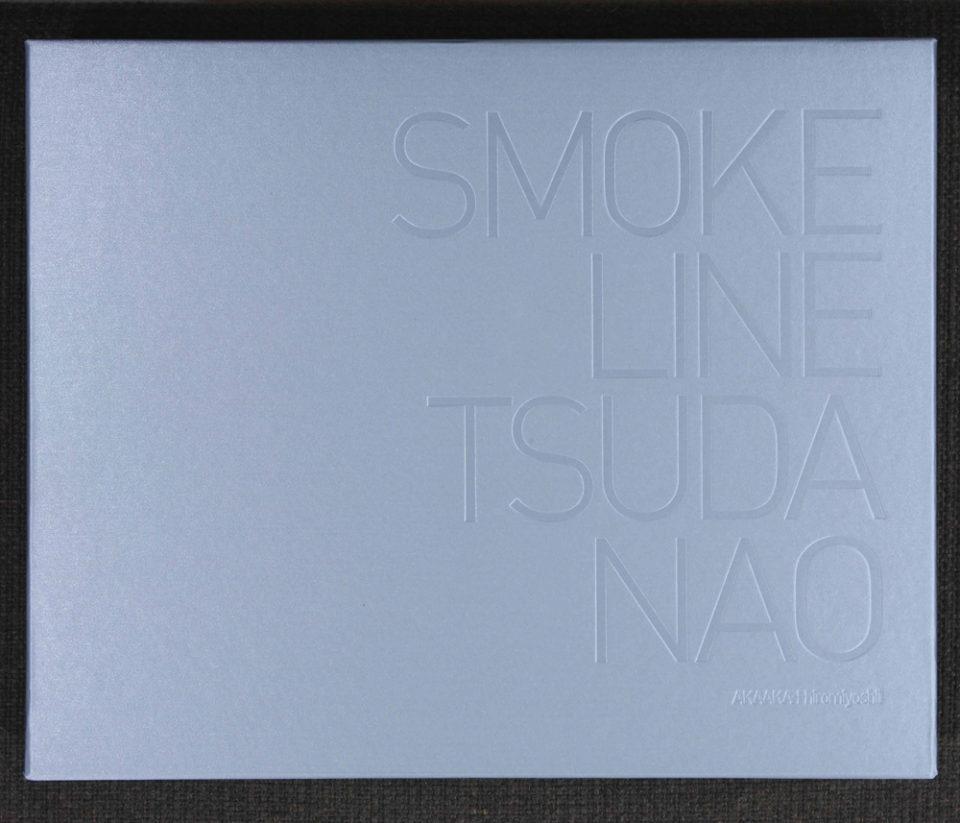 SMOKE LINE オリジナル・プリント付き 特装版
