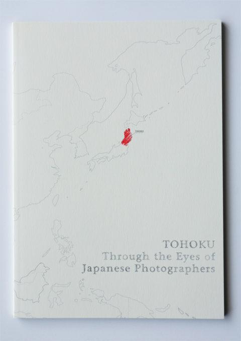 「東北ー風土・人・くらし」国際巡回写真展 展覧会カタログ