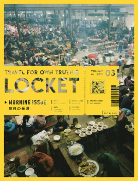 『LOCKET』(第3号)
