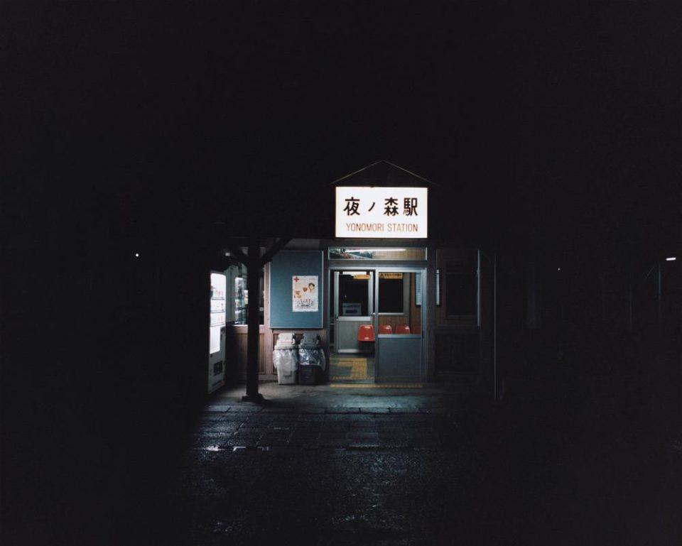 「東北ー風土・人・くらし」展