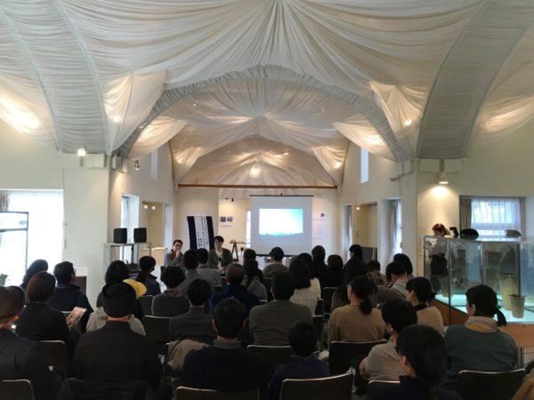 八ヶ岳美術館 トークイベント