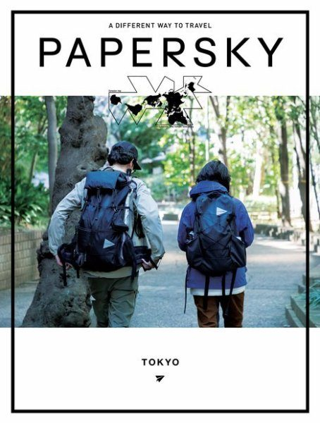 『PAPERSKY』#62