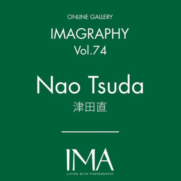 IMAGRAPHY Vol.74
