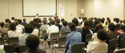 スライド&トークショー/名古屋